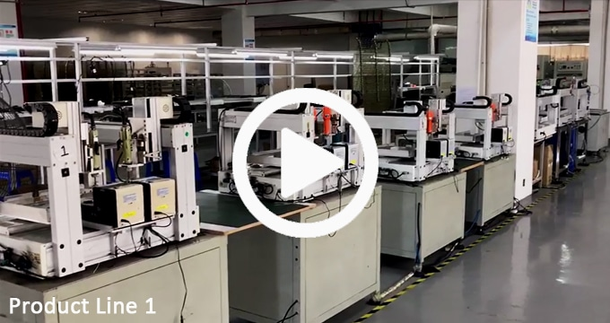 ledde skärmstillverkare i Kina-produktlinje1