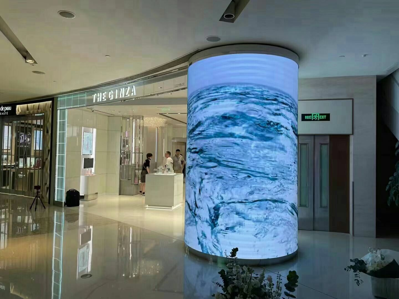 Cylinder screen case