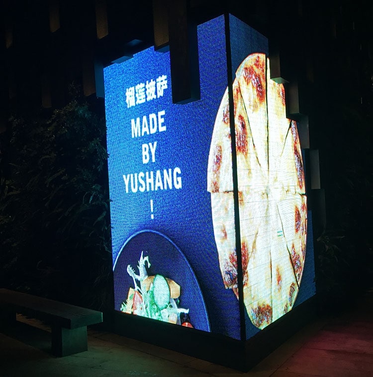Two Sides Visible double sided led display