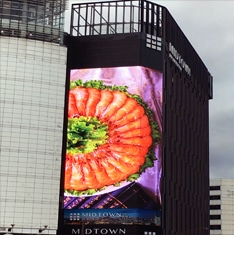 media facade LED Display