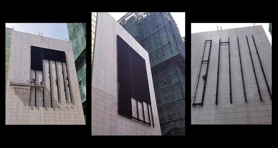 led建筑立面安装过程