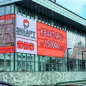 Outdoor LED Display Markets