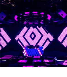 led video display for dj