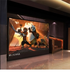 led video display for cinema