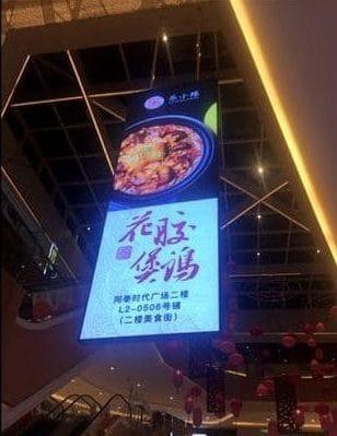 hängande LED-skärm förbättra varumärkesupplevelse