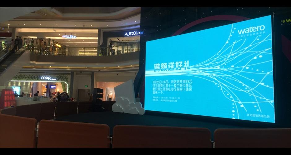 wyświetlanie wideo HD w centrum handlowym