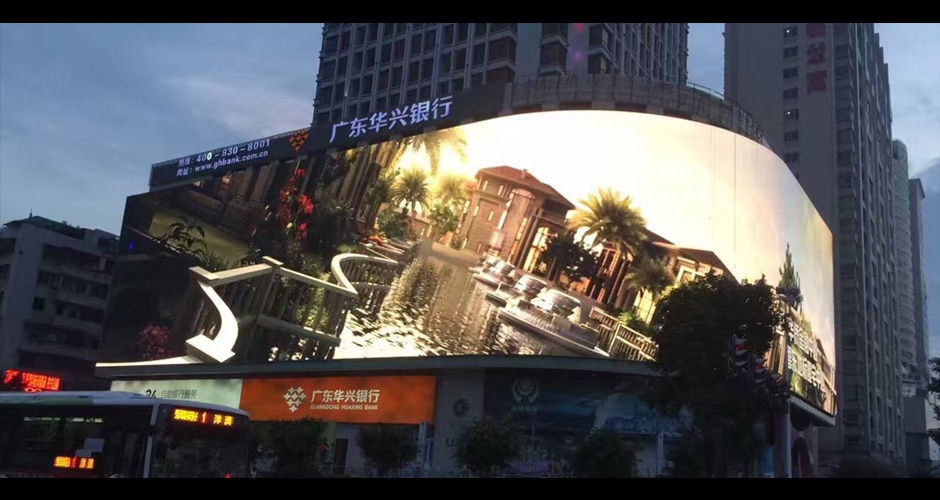 curved led display in street corner