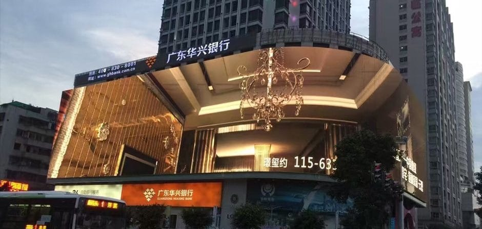 curved led display used for advertising