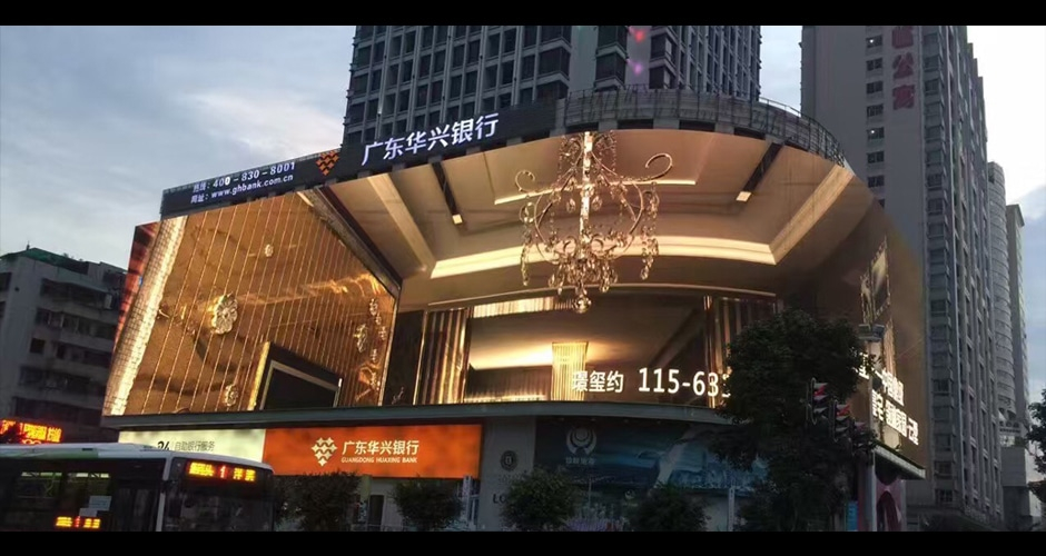 reklam için kullanılan kavisli led ekran