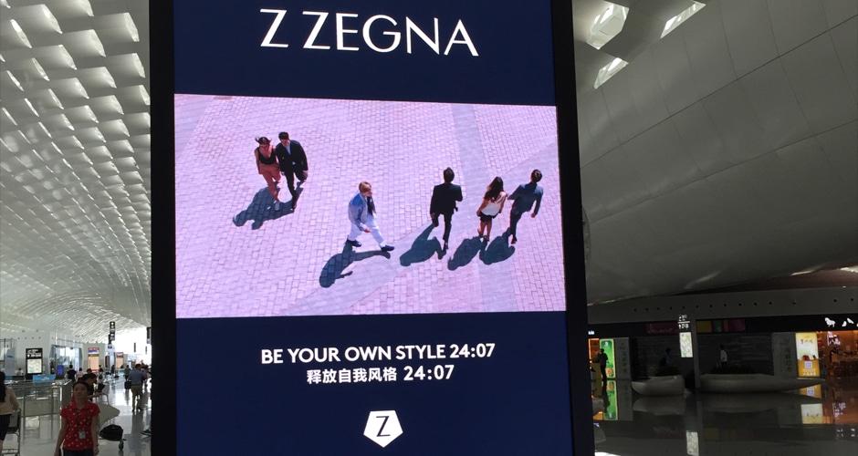 exklusives visuelles Erlebnis der digitalen Flughafenwerbung