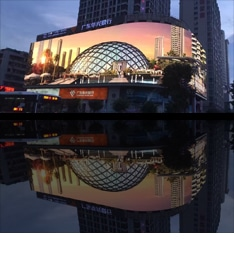 curved HD LED screen for mall