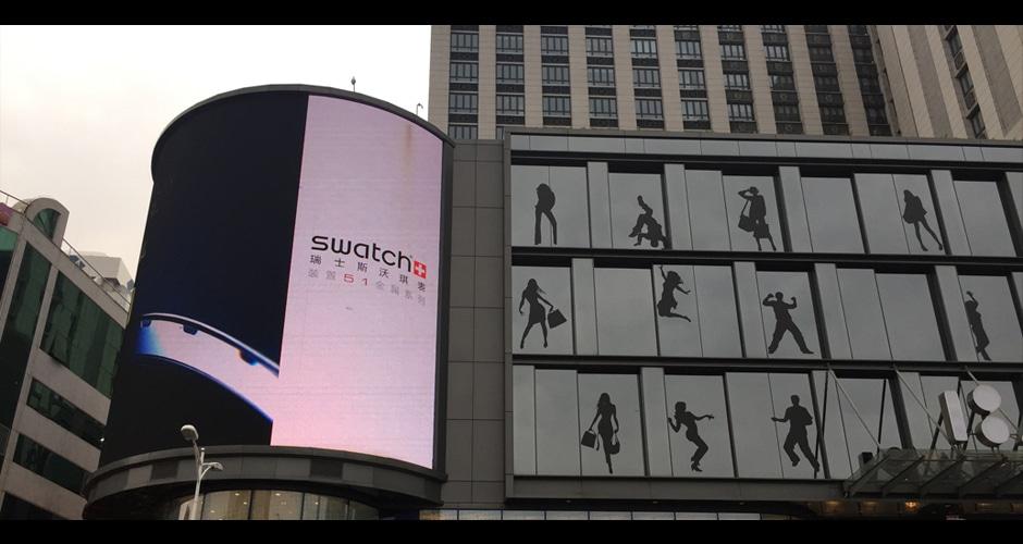 gekrümmte LED-Wand für Werbezwecke