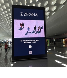 advertising airport led display