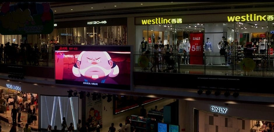 écran vidéo HD crée une expérience visuelle mémorable