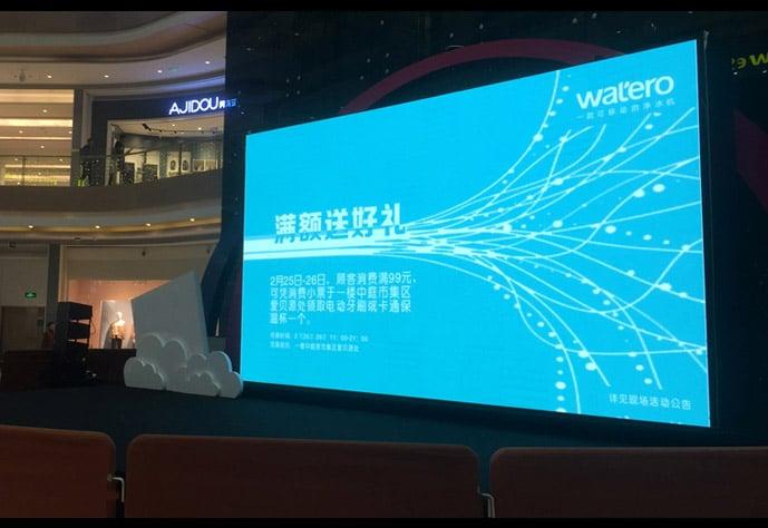 Kina ledde köpcentrum display leverantör