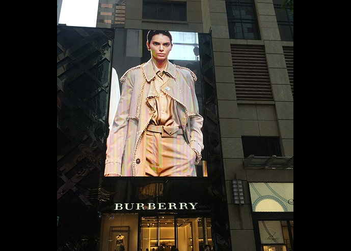 Kina reklam ledde display leverantör