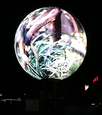 Outdoor LED Sphere Screen